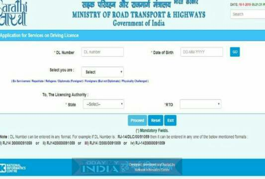 Adhar Card link to driving license