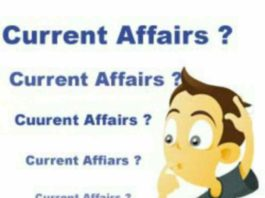 """Current Affairs"""