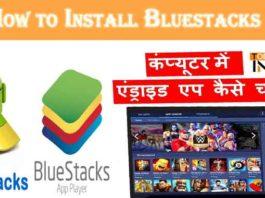 BlueStacks-installation