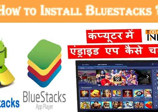 BlueStacks-installation