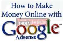 Home based work google adsense
