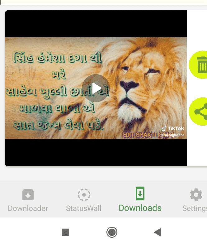 screenshot 2019 04 05 10 02 02 379 com8964293441135318363