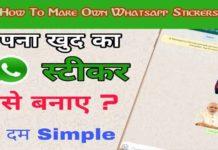 Whatsapp-Sticker