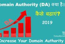 ऐसे सैकड़ों वजह हैं जिनको consider करके Google किसी वेबसाइट की Search Engine Ranking को निर्धारित करने के लिए करता है। विशेष रूप से जो वर्षों से Google कि Ranking बहुत महत्व रखता है, वह एक वेबसाइट का Domain Authority है।