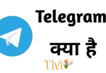 telegram-kya-hai