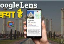 google-lense-kya-hai