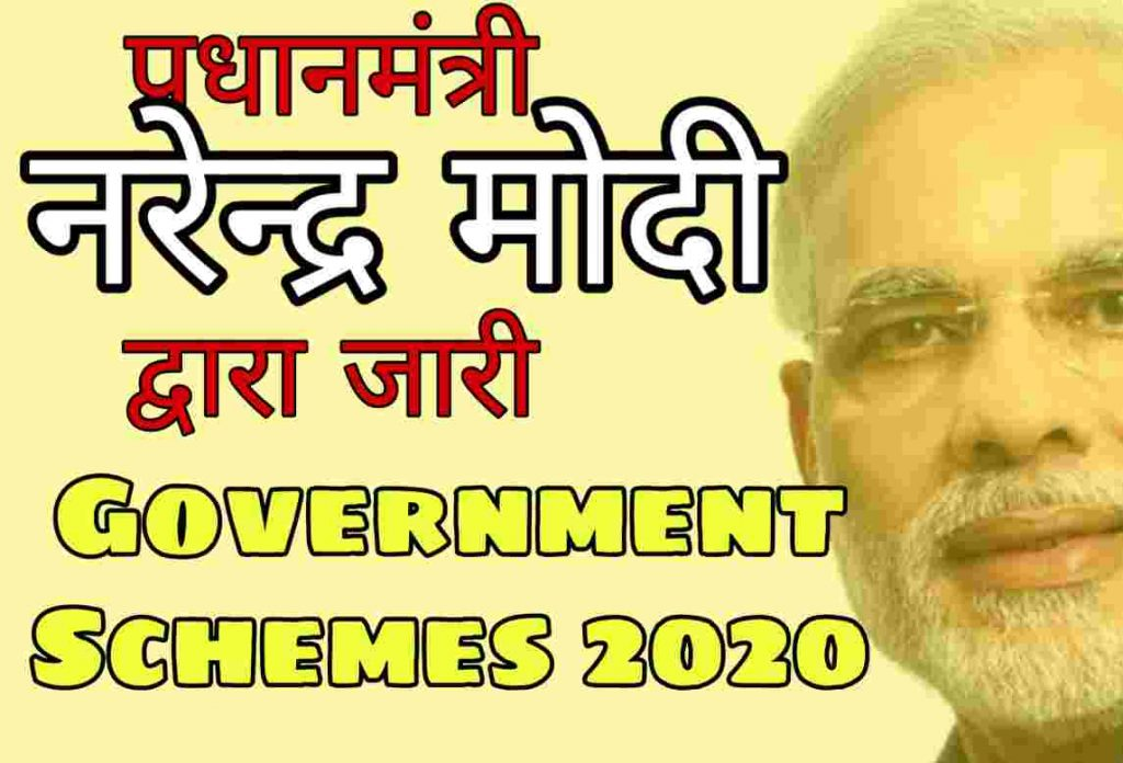 Government Schemes