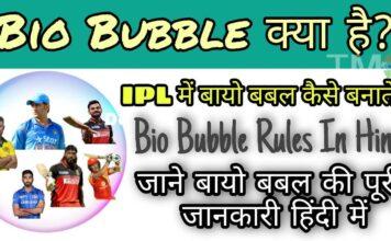 Bio bubble