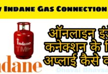 Indane Gas Connection